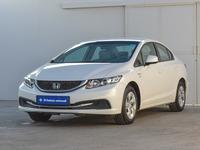 Used 2015 Honda Civic for sale in abudhabi