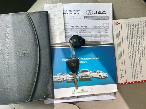 Used 2016 JAC S3 for sale in dubai