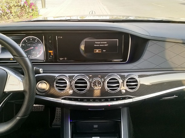 Used 2015 Mercedes S63 AMG for sale in dubai