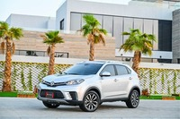 Used 2019 MG GS for sale in dubai