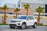 Used 2017 Land Rover Discovery for sale in dubai