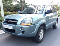 Used 2009 hyundai Tucson for sale in abudhabi